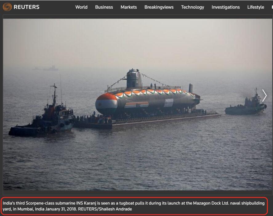 هذه صورة الغواصة الهندية INS Karanj ولم تتعرض للغرق