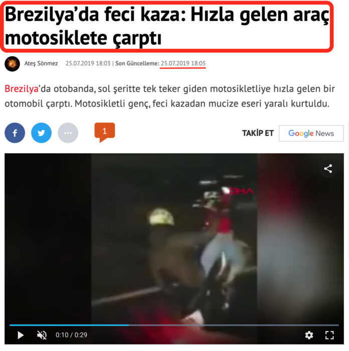 حادث اصطدام دراجة نارية في البرازيل وليس محافظة البصرة العراقية