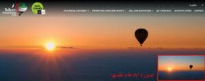 Hot Air Balloon Rides Dubai فتبينوا