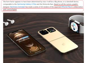 الهاتف القابل للطي التصميم المتوّقع من موقع LetsGoDigital فتبينوا