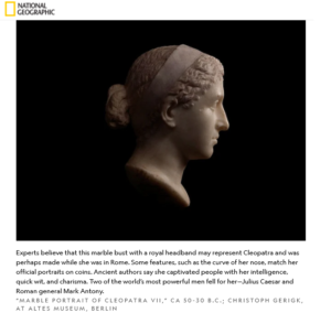 يُعتقد أن هذا التمثال قريب من شكل الملكة كليوباترا فتبينوا