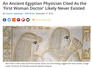 ميريت بتاح ليست أول طبيبة مصرية فتبينوا