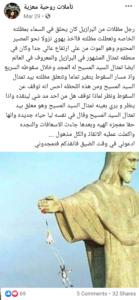 ادعاء انقاذ تمثال المسيح مظلي مضلل فتبينوا