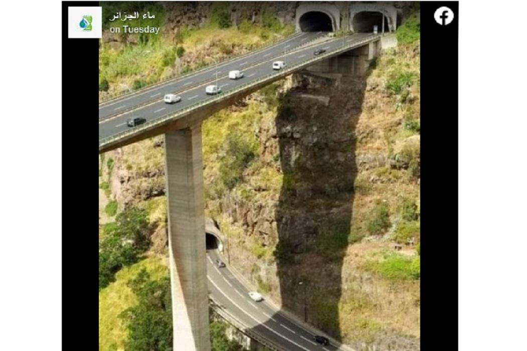 هذا طريق في البرتغال وليس الجزائر فتبينوا