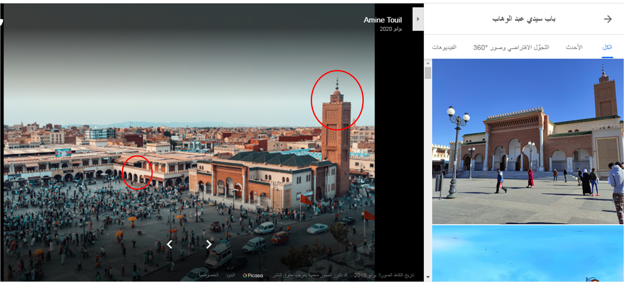 ادعاء سقوط مطعم معلق في البحرين