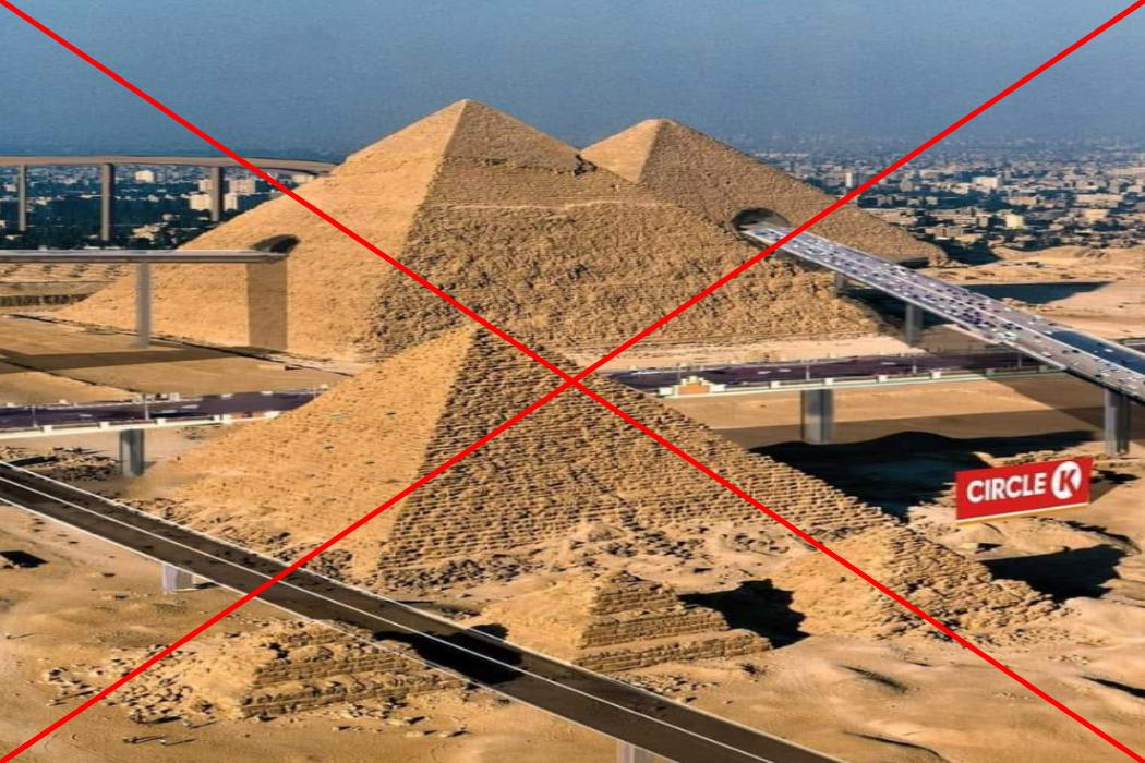 الصورة لا علاقة لها بمشروع تطوير هضبة الأهرام في مصر