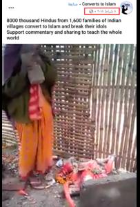 ادعاء هندوس يحطمون الاصنام