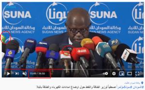 ادعاء اثيوبيا تقطع كهرباء السودان