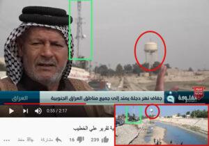 جفاف نهر دجلة العراق فتبينوا