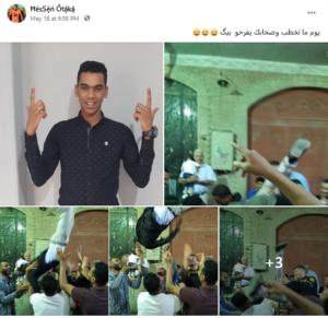 صور خطوبة شاب من مصر ما زال على قيد الحياة فتبينوا