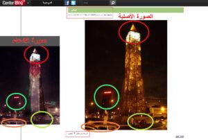 برج الساعة تونس مقارنة فتبينوا