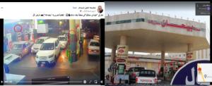ادعاء حريق محطة وقود في بغداد