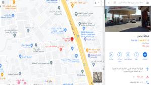 ادعاء حريق محطة وقود بغداد