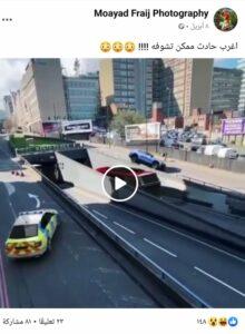 ادعاء اغرب حادث سير