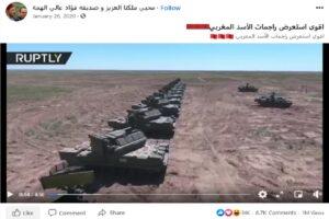 ادعاء عمليات عسكرية من المغرب مضلل فتبينوا