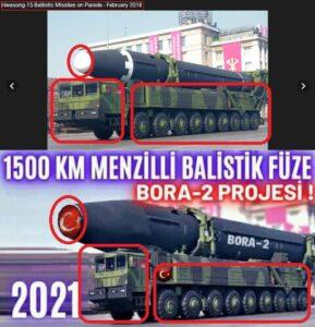 مقارنة صور الصاروخ الباليستي فتبينوا