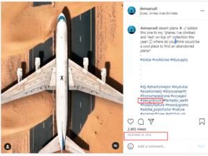 ادعاء مطار الكويت
