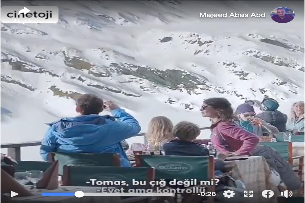 هذا المقطع الذي يصور انهيارا جليديا تمثيلي وليس حقيقيا