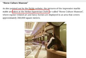ادعاء اسطبل خيول في دبي