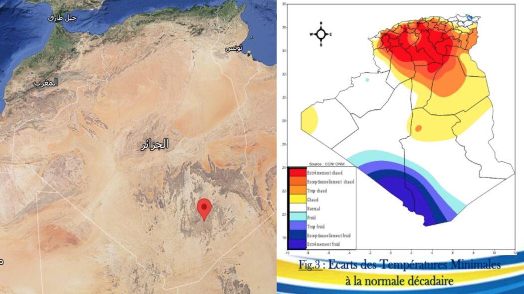 درجات الحرارة المقارنة تفيد أن منطقة أسكرام ليست أبرد منطقة في الجزائر يوم 11 يوليو