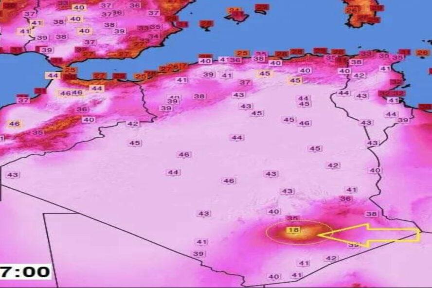 منطقة أسكرام ليست المنطقة الباردة الوحيدة في العالم