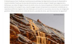 صورة من موقع المصور الإسباني لشلالات الرمال من صحراء موريتانيا فتبينوا