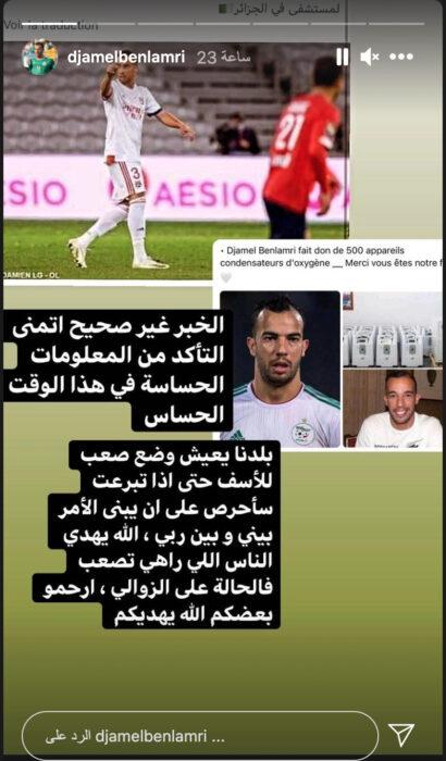 نفي جمال بلعمري على ادعاء تبرع بأجهزة أوكسجين لفائدة مستشفى في الجزائر
