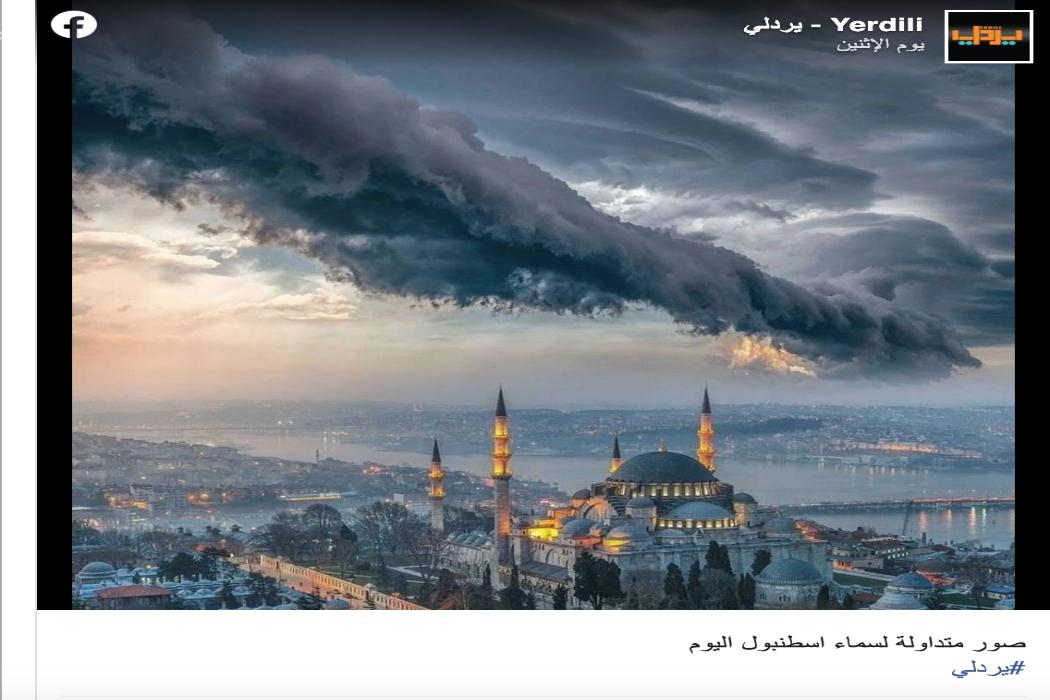 هذه الصورة قديمة ومعدلة رقميا إسطنبول التركية