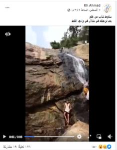 سقوط شاب من علو في وادي القلط