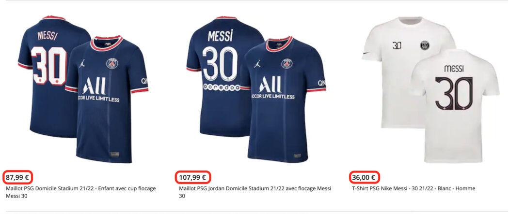 سعر قميص ميسي الجديد في نادي باريس سان جيرمان