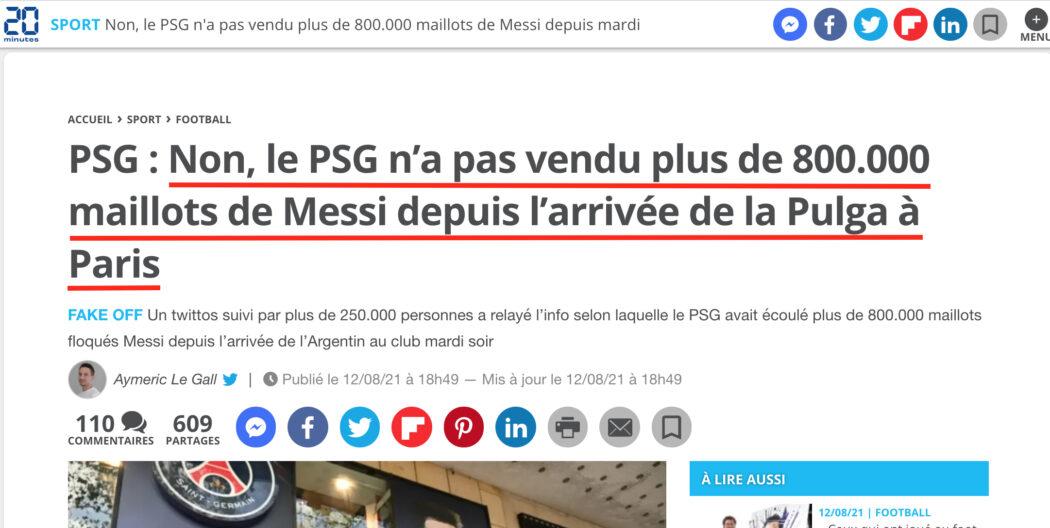 نفي المسؤول الإداري بفريق باريس سان جيرمان لادعاء بيع قميص ميسي الجديد