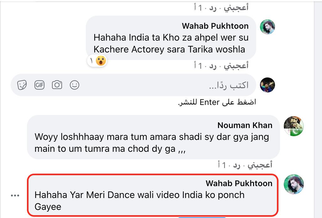 تعليق أحد الراقصين يؤكد أنه صور في بانو باكستان وليس أفغانستان