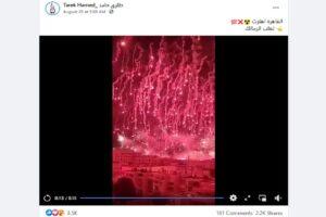 ادعاء احتفالات نادي الزمالك في مصر مضلل فتبينوا