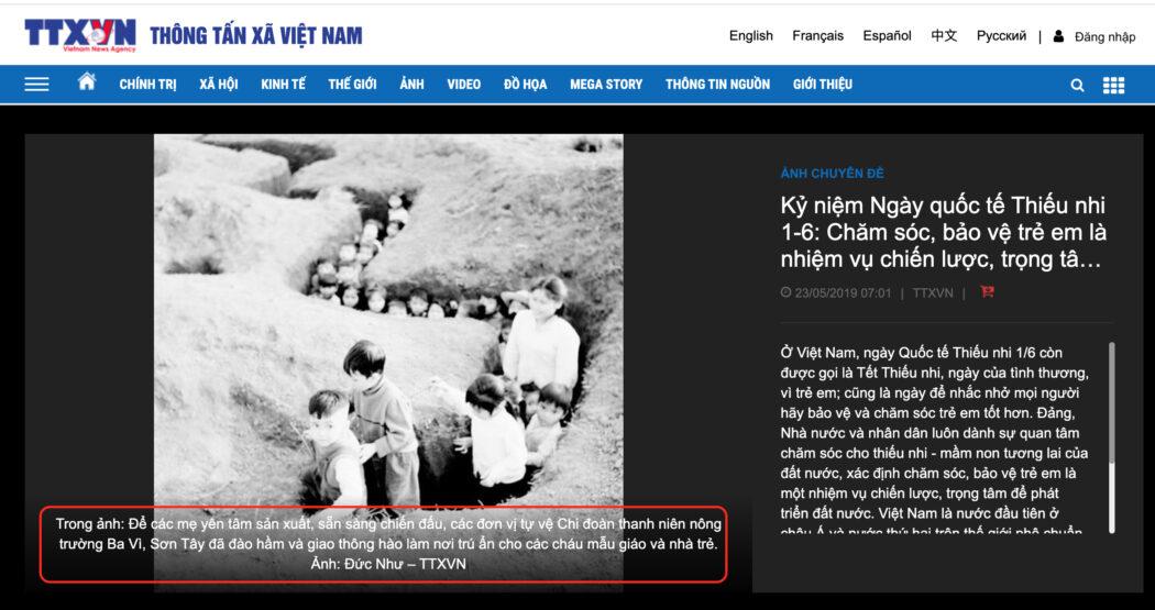 التقطت في حرب فيتنام وليس الحرب العالمية الثانية في اليابان