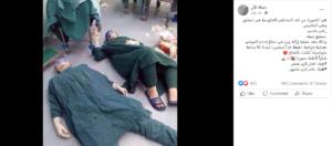 ادعاء طبيبين من سوريا في عملية استغرقت 32 ساعة مضلل