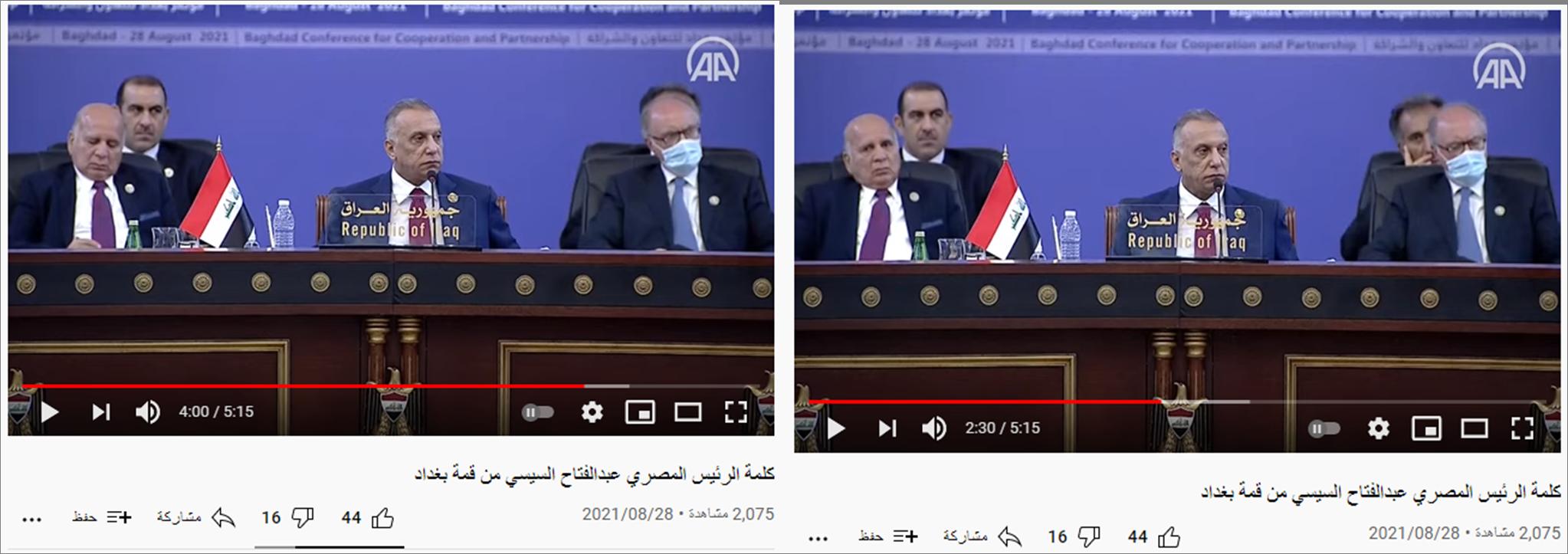 نوم وزير الخارجية في مؤتمر بغداد