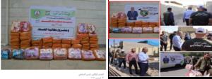 النائب العراقي يوزع بطانيات