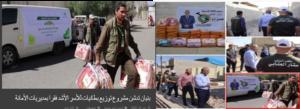 ادعاء النائب العراقي يوزع بطانيات