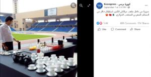 ادعاء استقبال المنتخب الجزائري في ملعب مراكش مضلل فتبينوا