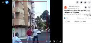 مصدر ادعاء مقطع فيديو لزازال يضرب المكسيك حديثًا ناقص محتوى فتبينوا