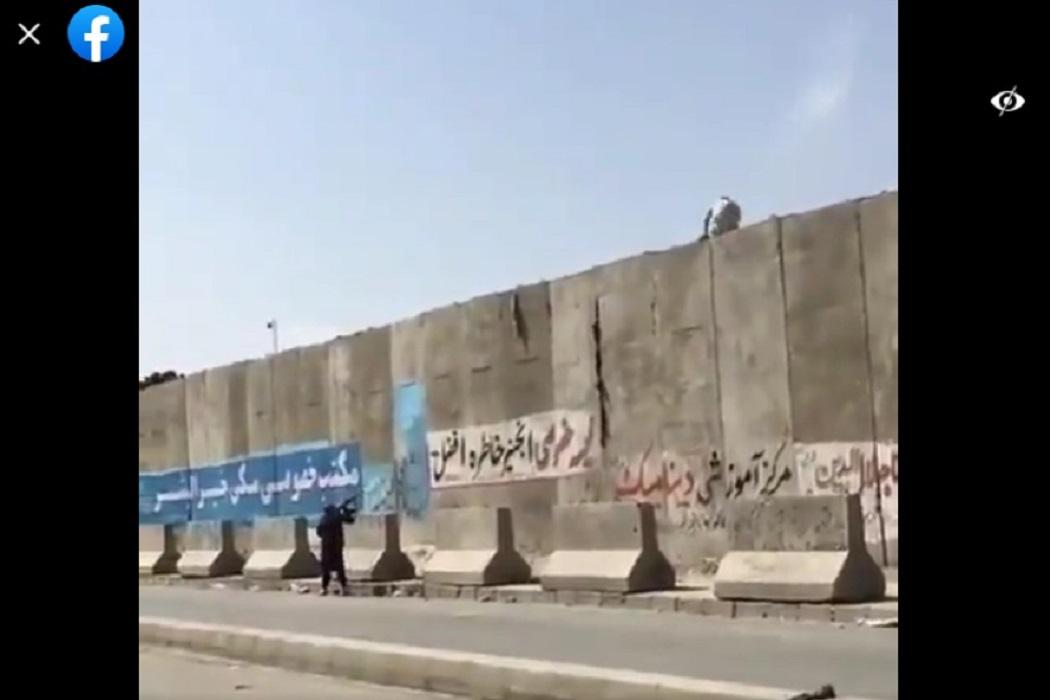 ادعاء طالب أفغاني يهرب من مدرسته مضلل فتبينوا