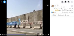 ناشر ادعاء طالب أفغاني يهرب من مدرسته مضلل فتبينوا