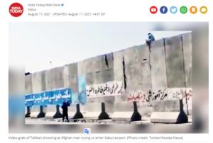مقطع فيديو لرجل يحاول الهرب لمطار كابول وليس لطالب أفغاني يهرب من المدرسة فتبينوا