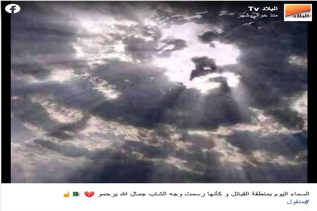 هذه الصورة قديمة ولا علاقة لها بمنطقة القبائل أو الجزائري جمال بن اسماعيل