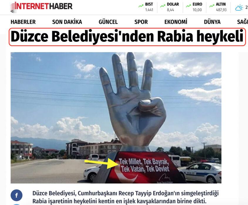 تمثال علامة رابعة في تركيا صورة قديمة