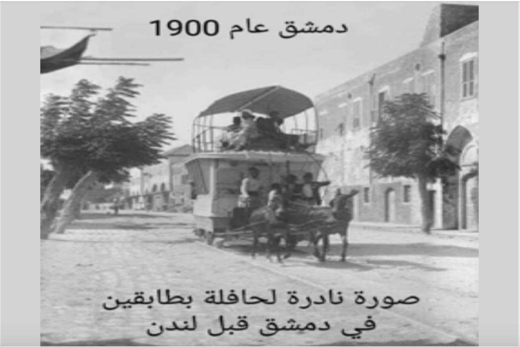 في طرابلس في لبنان وليس دمشق