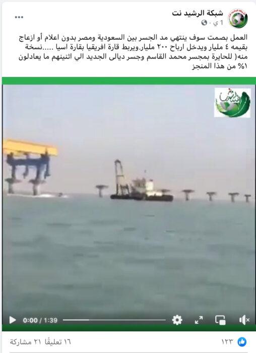 هذا جسر الشيخ جابر الصباح في الكويت