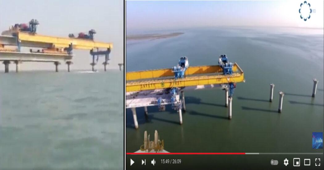 لا علاقة له بمشروع الجسر البري بين مصر والسعودية