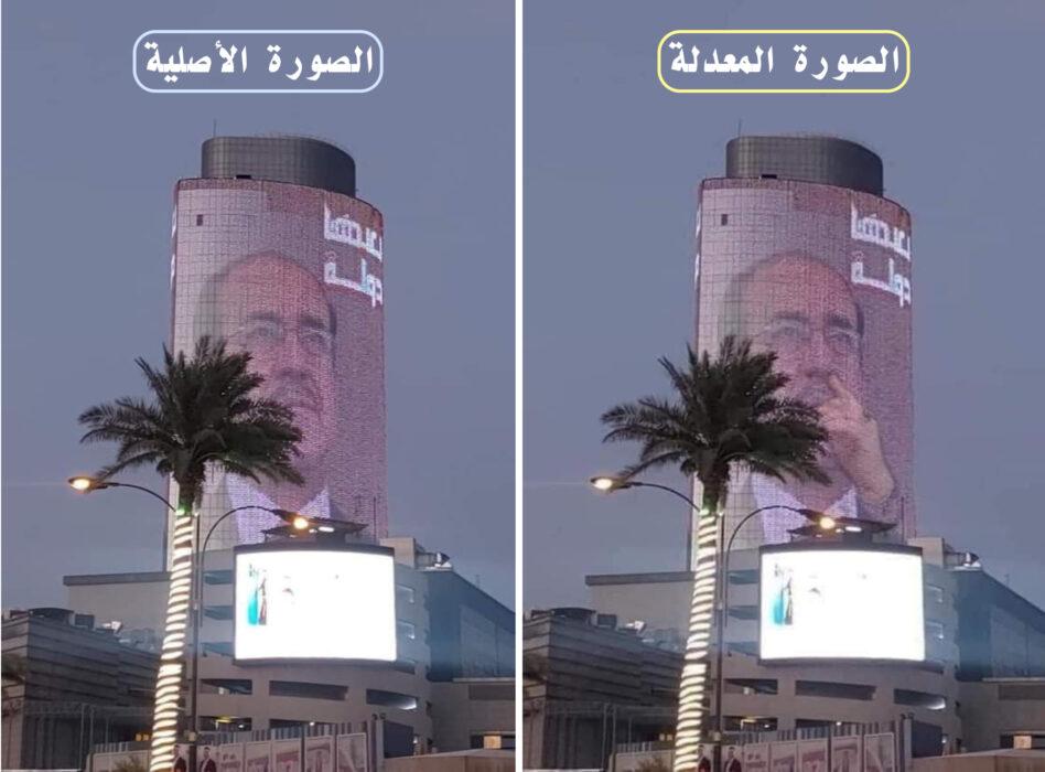 صورة مركبة مقارنة مول الحارثية في بغداد