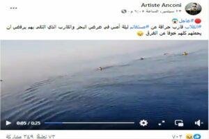 ادعاء غرق قارب حراقة ليلة أمس